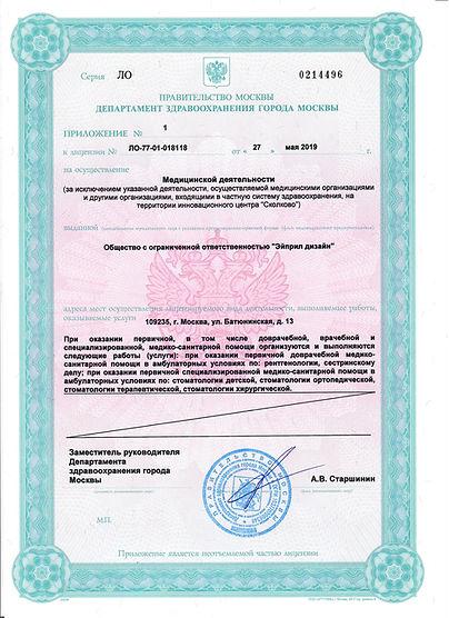 Стоматологическая клиника доктора Кудрявцева в Марьино