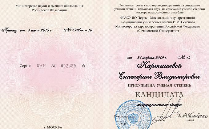 Стоматологическая клиника доктора Кудрявцева