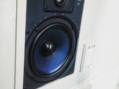 Quality Audio Installation