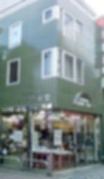 信栄堂クレアモール店