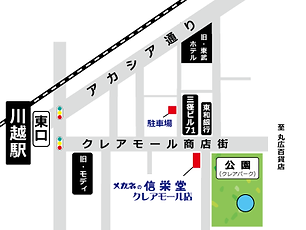 map2(横).png