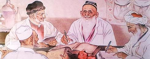 uyghur-tibabetchiligi-2.jpg