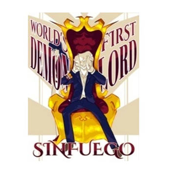 World's First Demon Lord (Author)