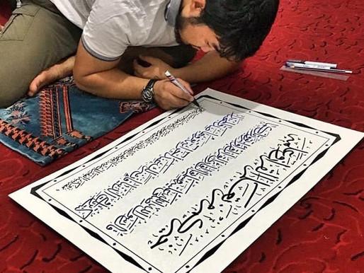 Shamsidin Qari: Writer & Calligrapher