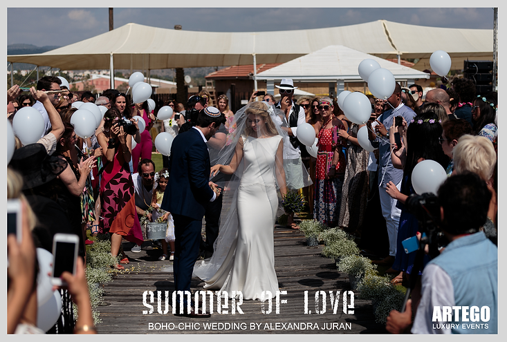 BOHO-WEDDING ARTEGO-LUXURY EVENTS 11.png
