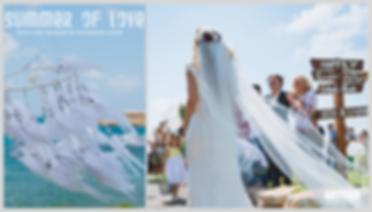 BOHO-WEDDING ARTEGO-LUXURY EVENTS 1.png