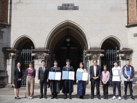 2021年3月18日 学部卒業式