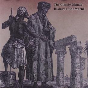 Ibn Khalduno knyga Muqaddimah, 1377 m.