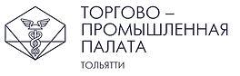 лого ТПП 1.jpg