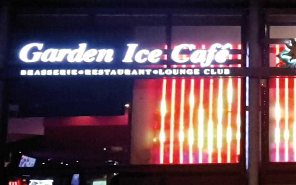 Garden Ice Café (Orléans)