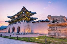Intro_Palais de Gyeongbok à Séoul_shutte