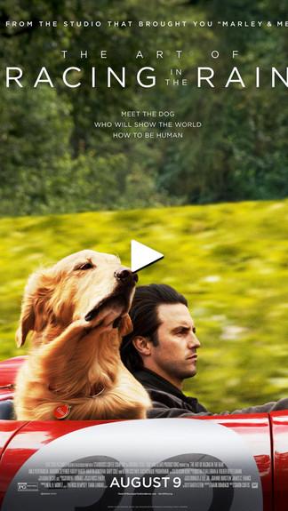 Movie Trailer feat Griffin Boice