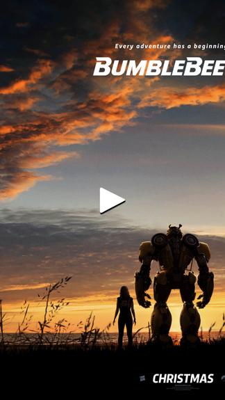 Movie Trailer feat Jochem Weierink
