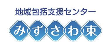 logo_mizusawaB.jpg