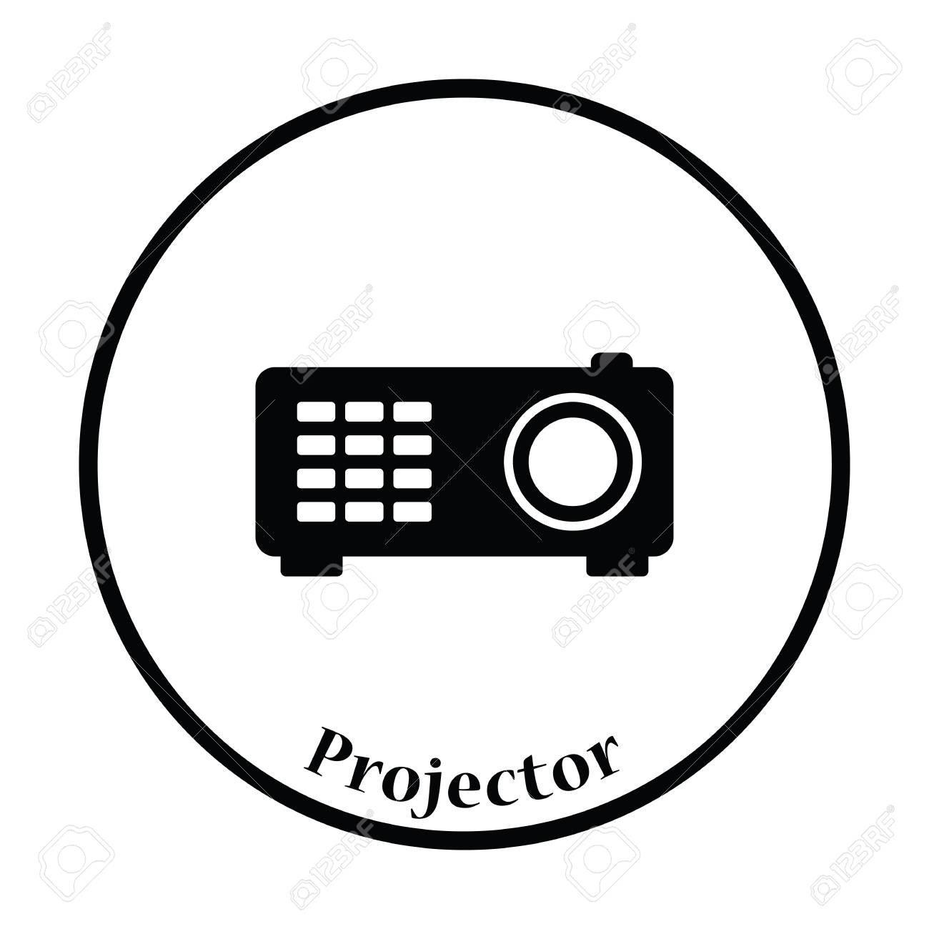 Location vidéoprojecteur