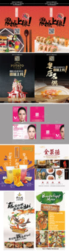 visual design.jpg