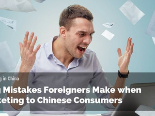 5 Big Mistakes Foreigners Make when Marketing to Chinese Consumers