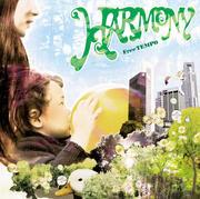 【数量限定】2007年『HARMONY ep』アナログ発売中(在庫僅少) 2021.9.15.
