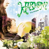 【数量限定】2007年の傑作『HARMONY ep』アナログの在庫限り限定発売がスタート 2021.7.10.
