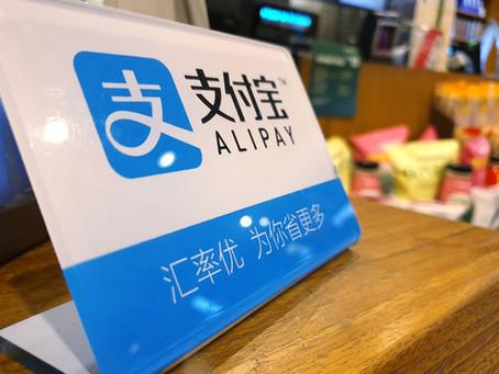 Çin Ant Group'un Halka Arzını Durdurdu