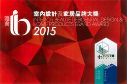 2015 IB leaflet (1) - 1