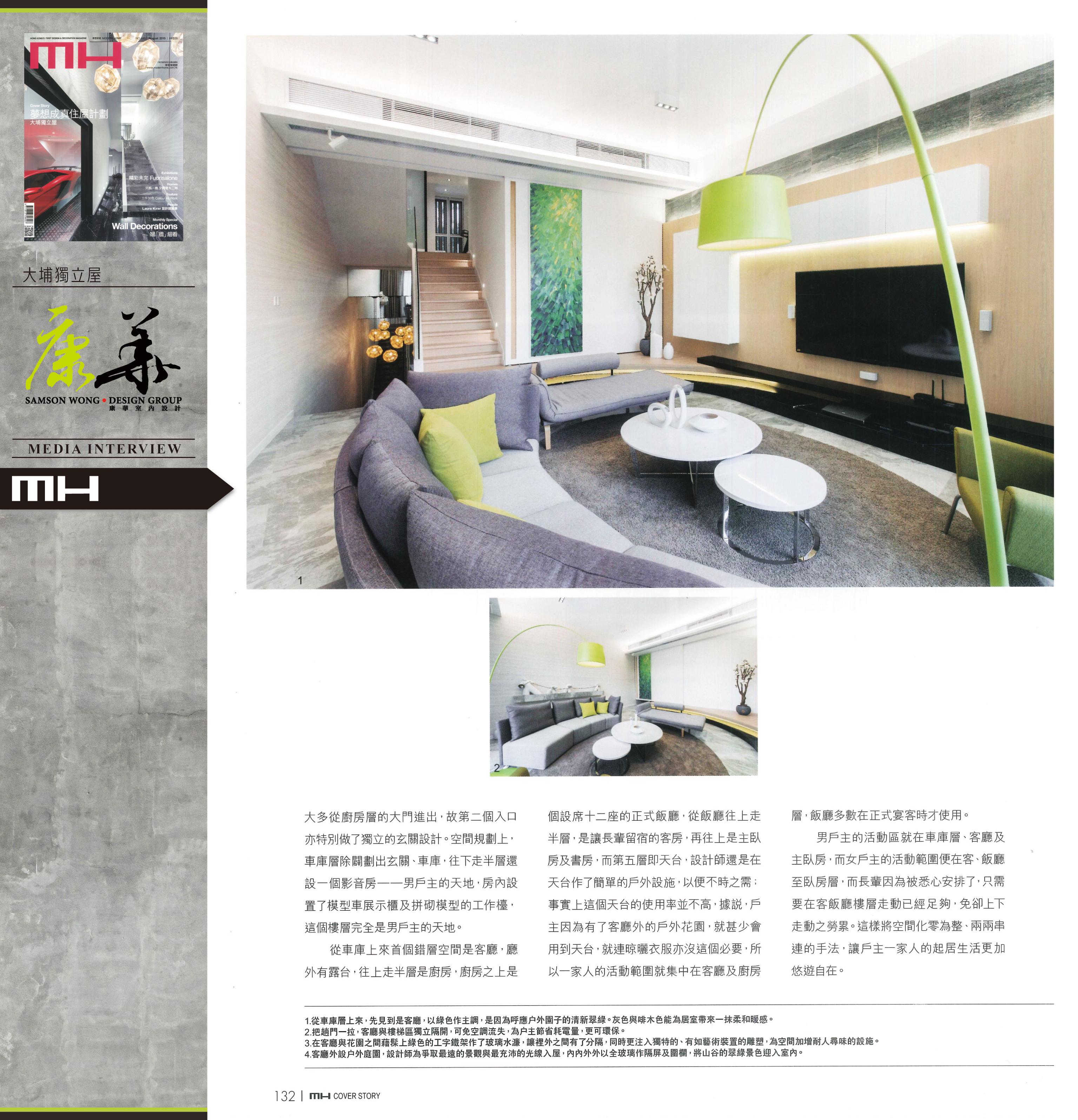 20150807 Facebook Magazine  (7)