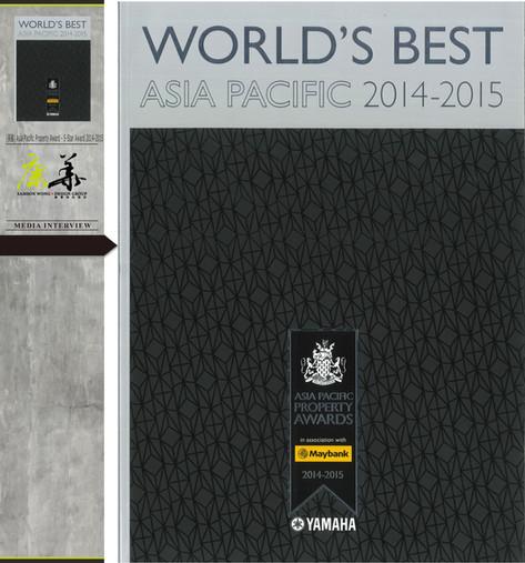 2014 上海成功設計獎