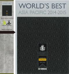 2014-2015 UK Award