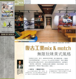 HOME BY DESIGN 2015 12 2