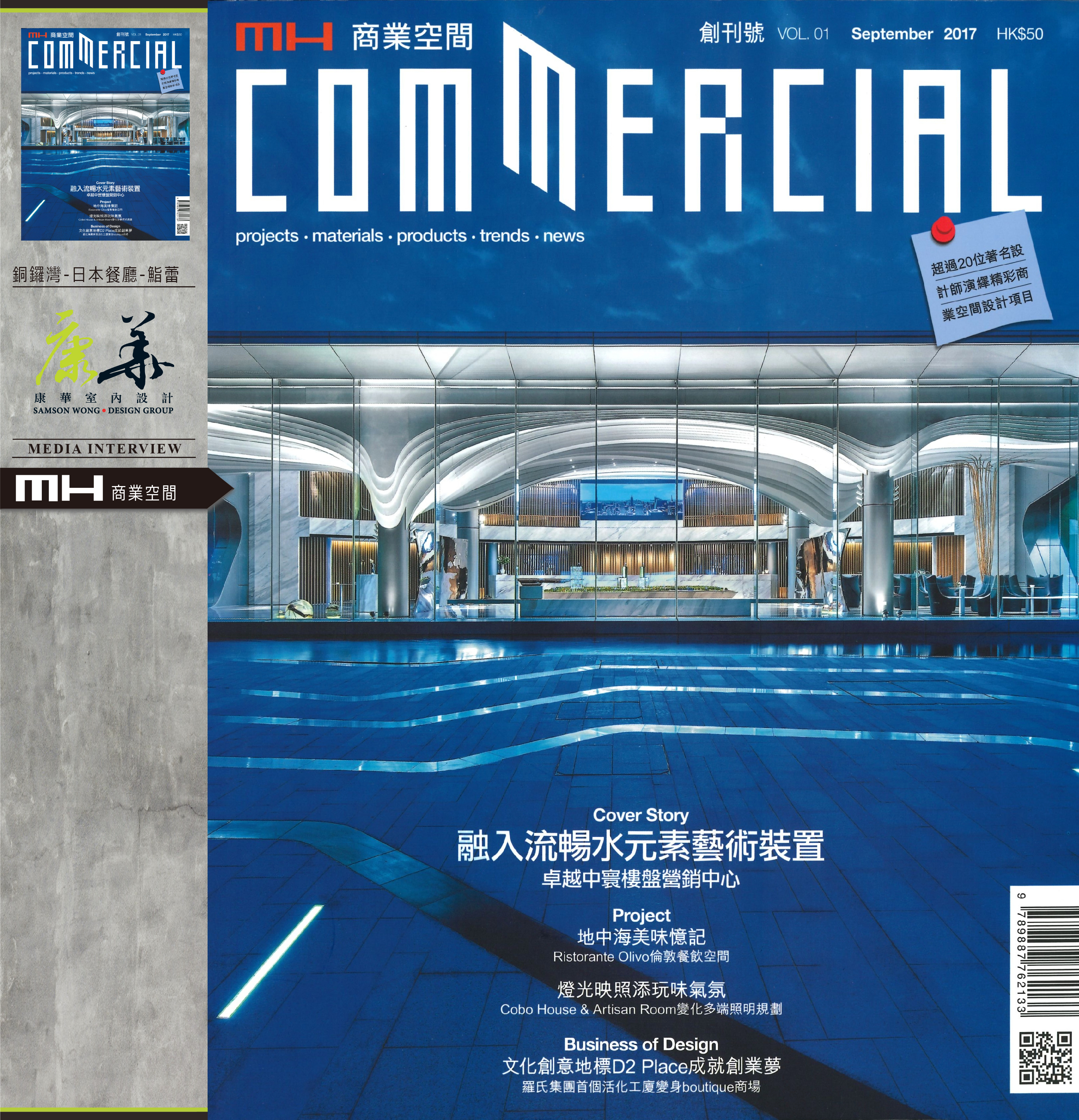 MH Commercial Nov-02