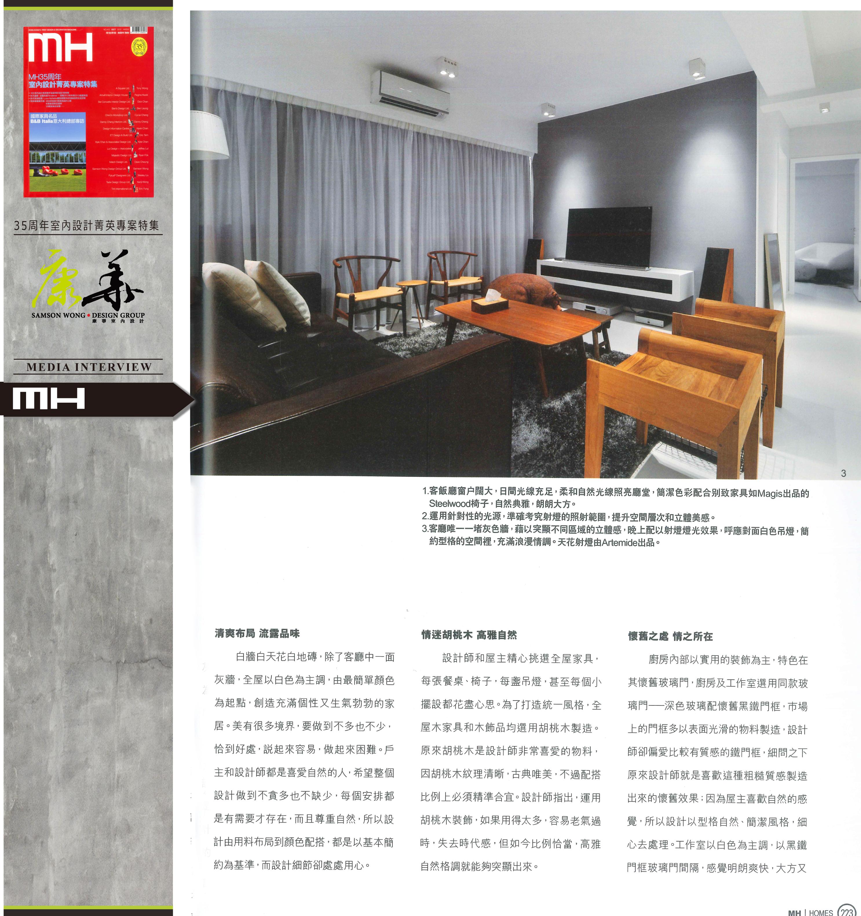 MH OCT 2012-4