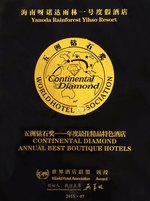 世界酒店联盟第七屆 五洲鑽石獎 - 2015年度最具發展价值設計師