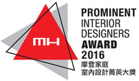 MH Prominent ID 2016