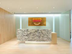 中亞能源辦公室——尖沙咀