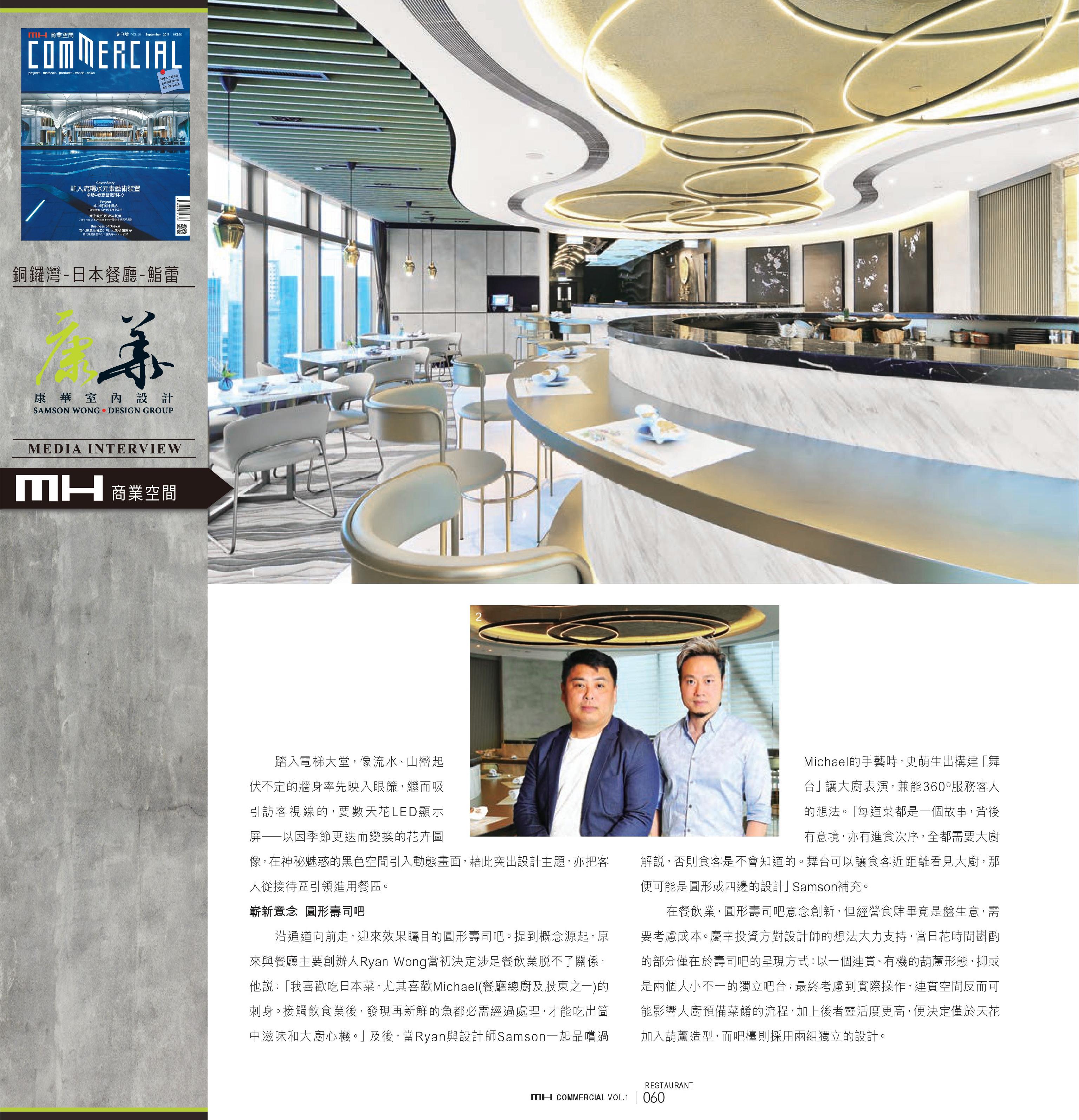 MH Commercial Nov-04