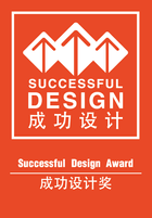 Successful Design Award 2015