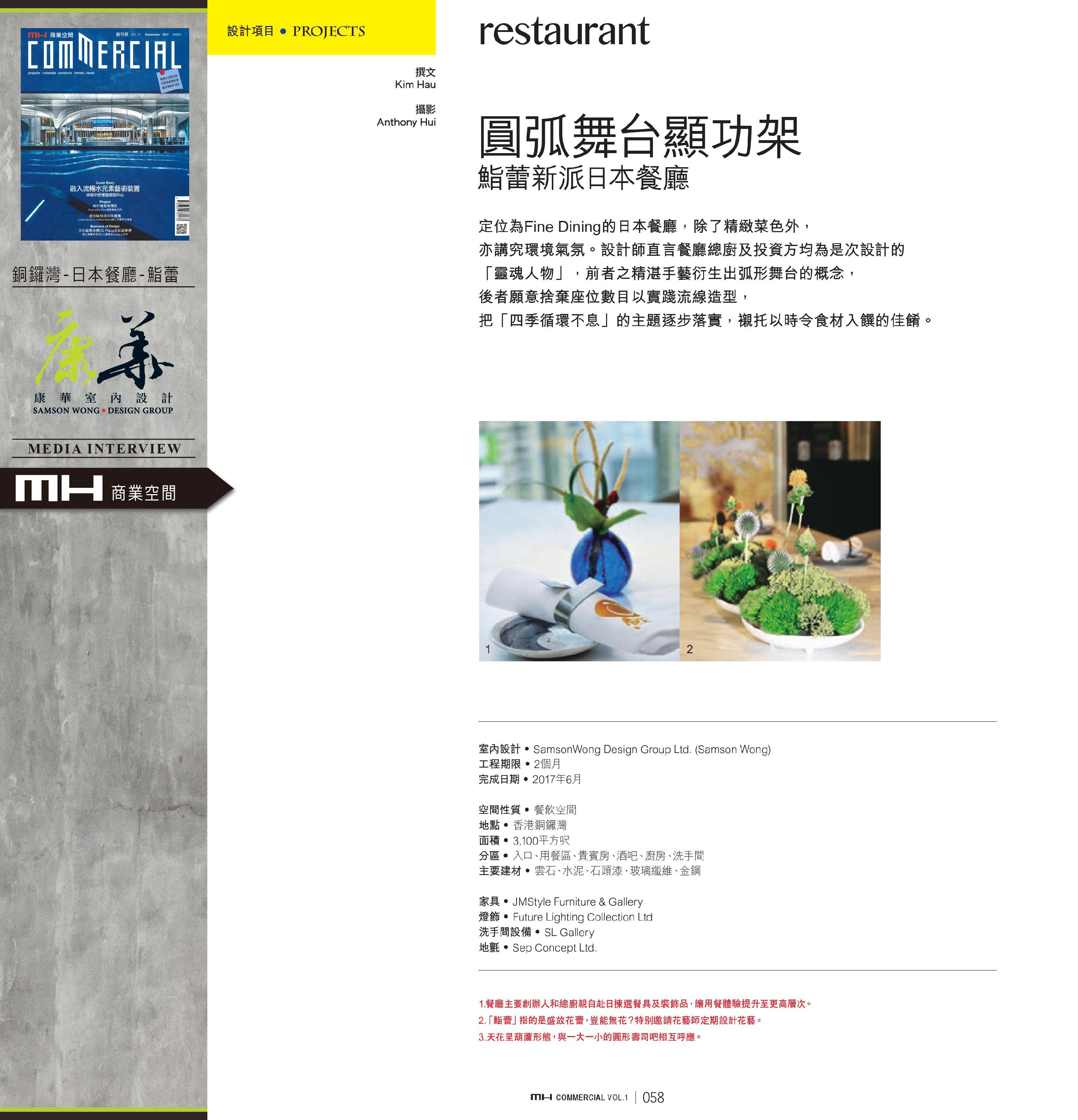 MH Commercial Nov-01