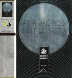 2015-2016 UK Award