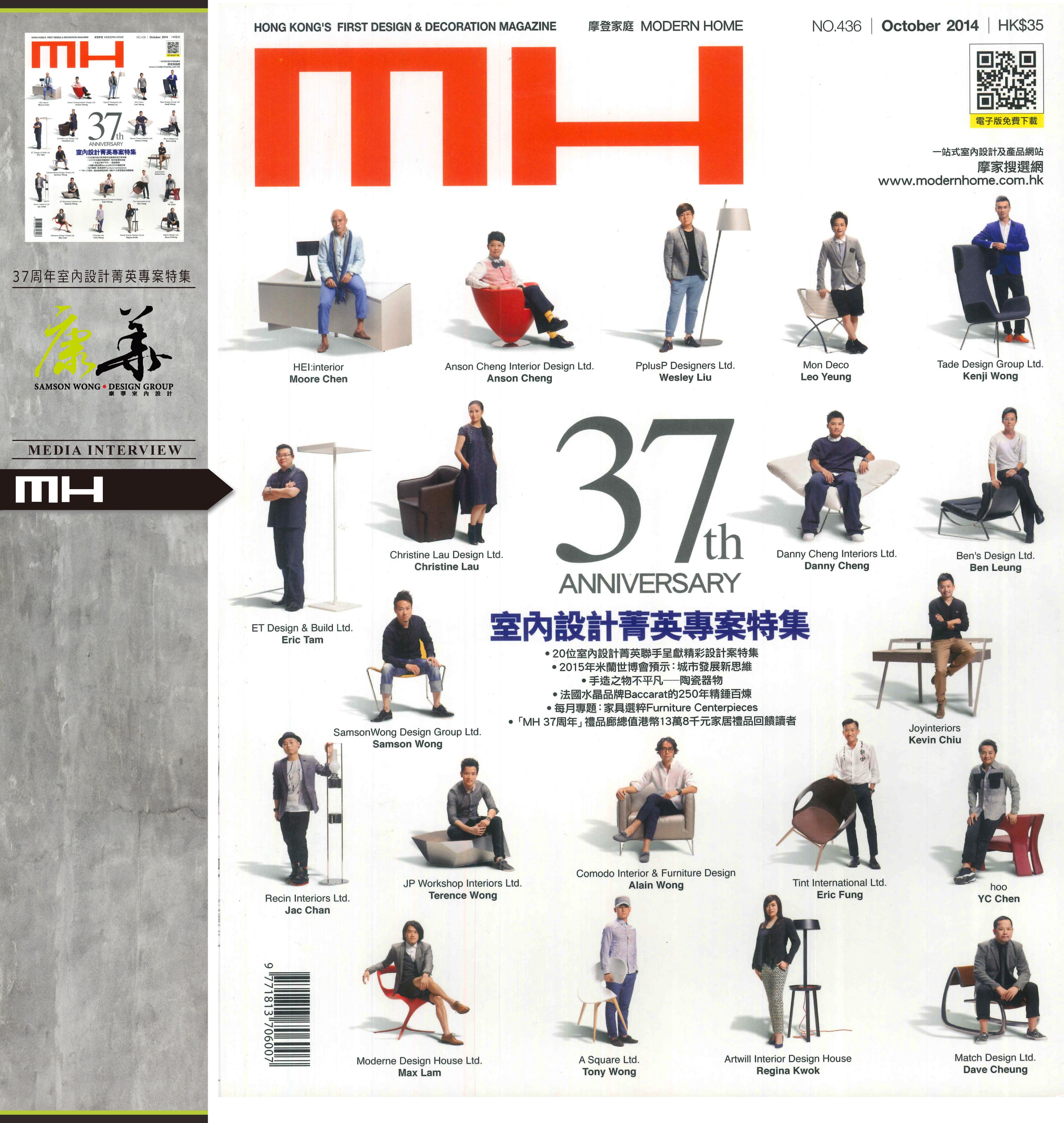 MH OCT 2014-1