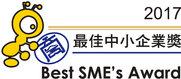 Best SME 2017