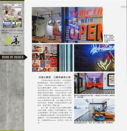 HOME BY DESIGN 2015 12 3