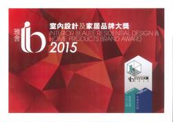 2015 IB leaflet (1)