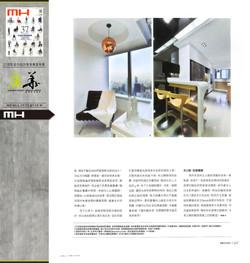 MH OCT 2014-7