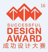 Successful Design Award 2016