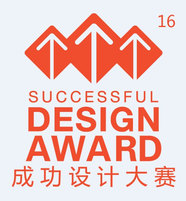 Successful Design Award 2016