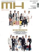 MH Top Sixteen 2013