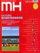 MH Top Sixteen 2012