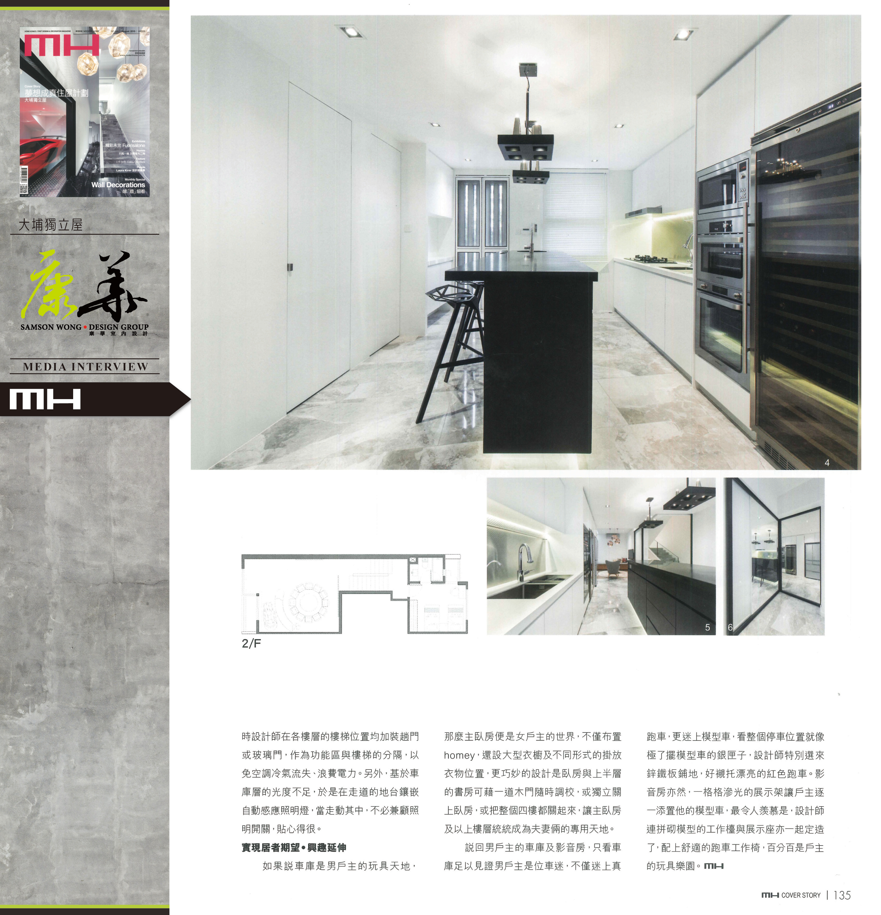 20150807 Facebook Magazine  (10)