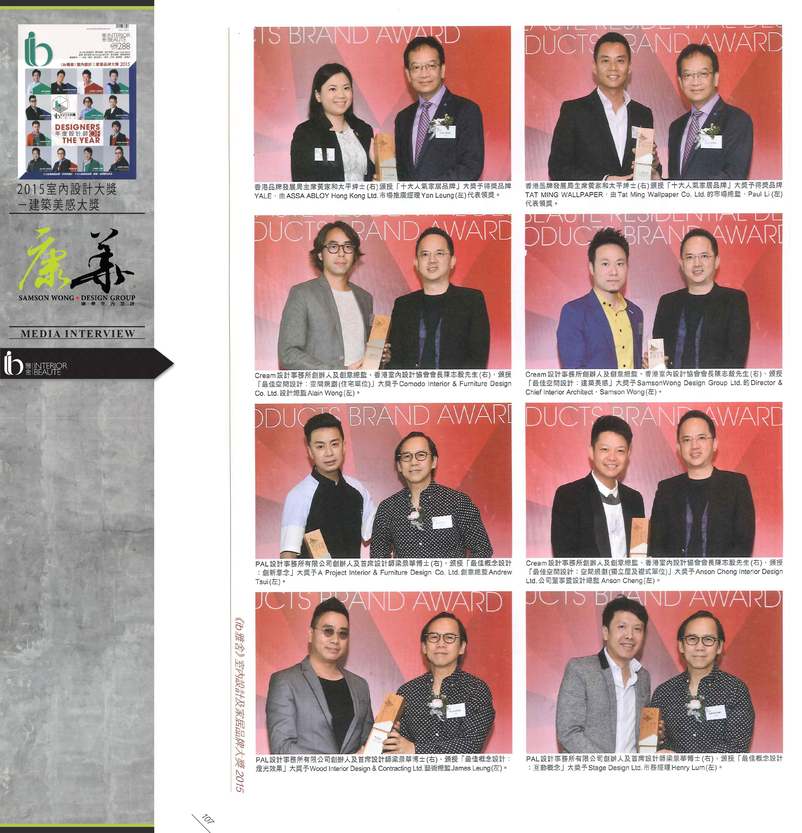 IB Award Magazine 1