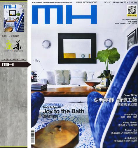 2014年12月刊《今日家居》